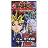 Yu-Gi-Oh 2: Match Of The Millenium On VHS With Pablo Sevilla - EE651938