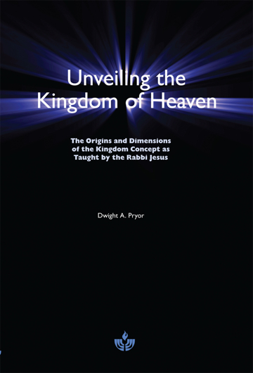 Unveiling the Kingdom - Book