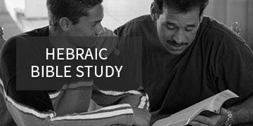Hebraic Bible Study