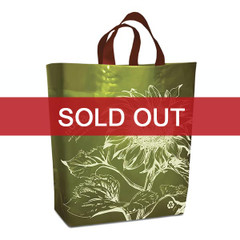 "SOLD OUT ""Sunflower""  Green Reusable Shopping Bag"