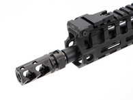 Fortis Mfg. Control Series Compensator - 5.56
