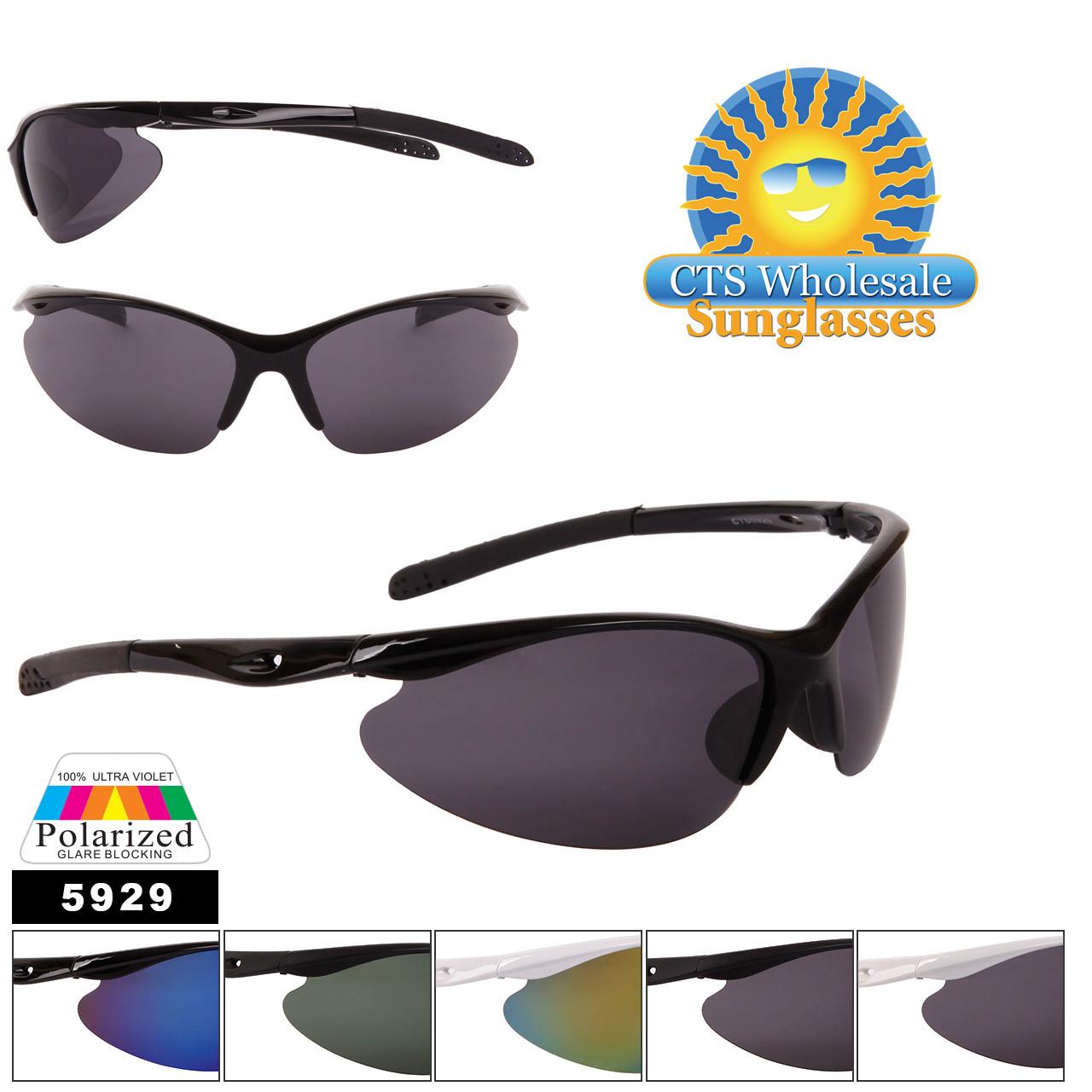 Men's Polarized Sunglasses by the Dozen - Style #5929