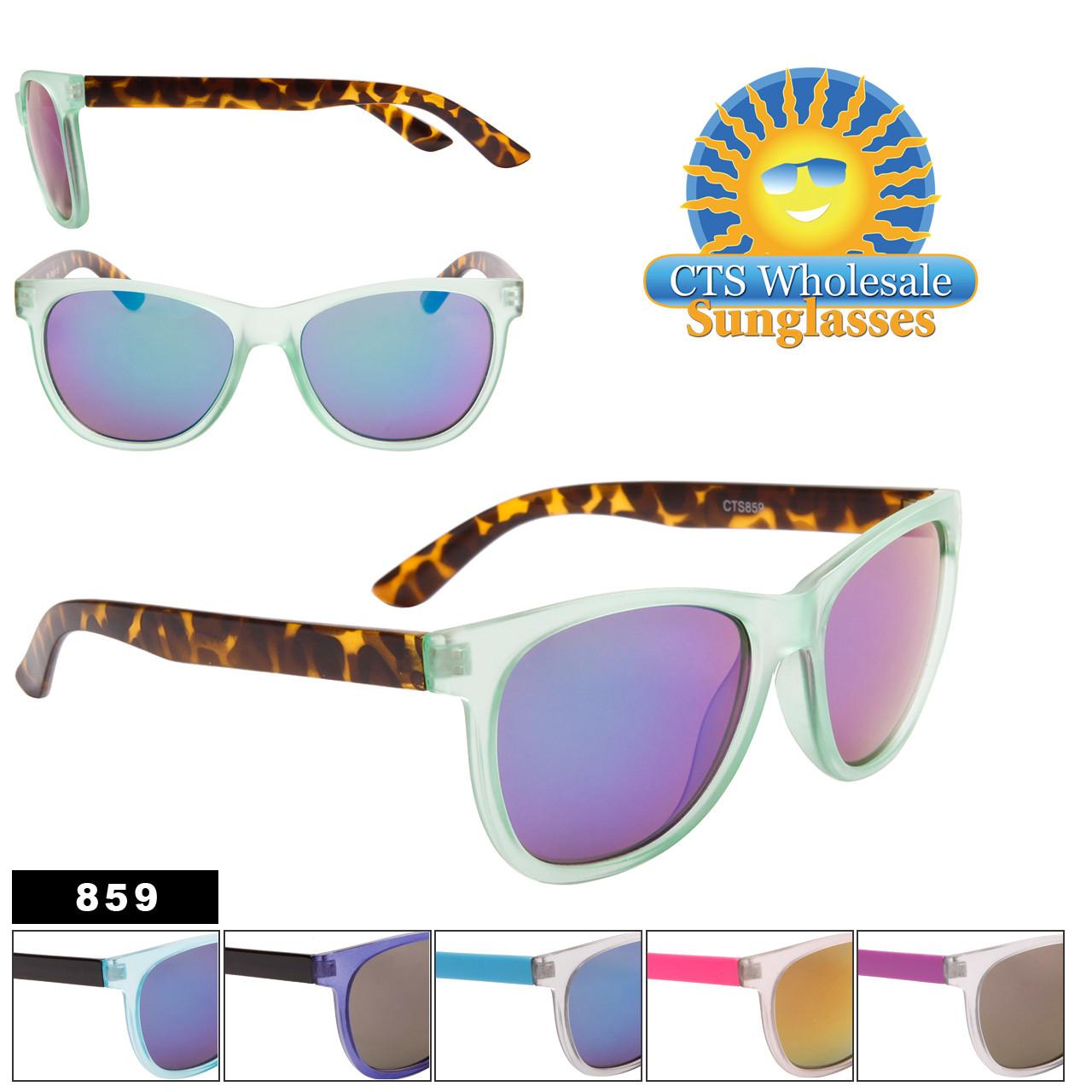 Mirrored Sunglasses by the Dozen - Style #859