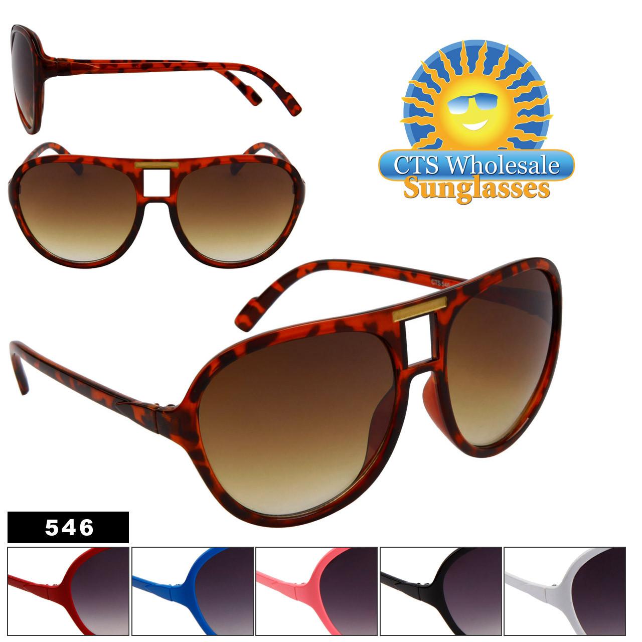 Aviator Sunglasses Wholesale by the Dozen - Style  # 546