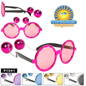 "Party Glasses ""Disco Balls""  ~ P1041 (12 pcs.) (Assorted Colors)"