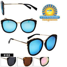 Bulk Women's Fashion Sunglasses - Style #6153 (Assorted Colors) (12 pcs.)