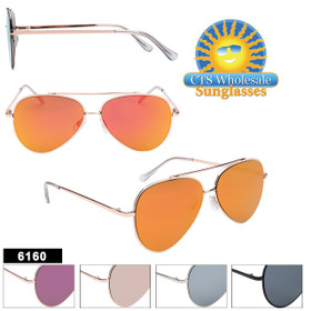 Bulk Mirrored Aviators - Style #6160 (Assorted Colors) (12 pcs.)
