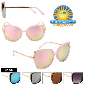 Wholesale Fashion Sunglasses - Style #6156 (Assorted Colors) (12 pcs.)