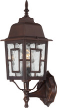 """NUVO Lighting 60/4925 Banyan 1 Light 17"""" Outdoor Wall with Clear Water Glass"""