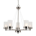 "Fusion Fusion 28"" Brushed Nickel Contemporary Chandelier with Frosted Glass and Metal Trim"