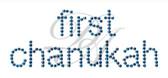 Ovrs3192 - First Chanukah