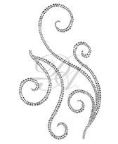 Ovrs1501 - Swirl Decor