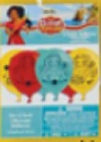 Disney ELENA OF AVALOR 6 Pack Latex Balloons