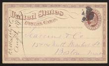 UX1 UPSS# S1d 1c Liberty Head, Large Watermark Clean Face Postal Card, Big-Hole Damage SP45