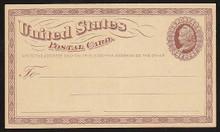 UX3 UPSS# S2h1c Liberty Head, Small Watermark Mint Postal Card, Big-Hole Recut SP23