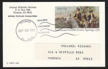UX90 UPSS# S107 12c Eutaw Springs Used Postal Card