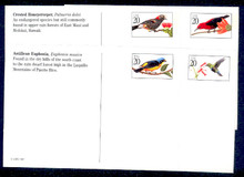 UX293-96 UPSS# 306-9 20c Tropical Birds Mint Postal Cards