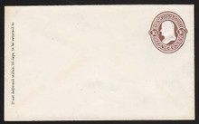 U187 UPSS # 540a 10c Brown on White, Mint Entire, GR
