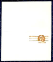 UY26 UPSS# MR36 9c John Witherspoon Mint UNFOLDED