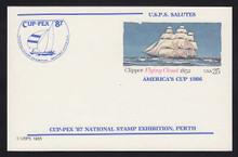 UX107 UPSS# S123b-2 25c Clipper Flying Cloud, Cupex 87 overprint, Mint Postal Card
