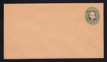 U313, UPSS # 973-12 Entire, Specimen Form 47