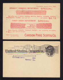 UX12 Chicago, Illinois Carson Pirie Scott & Co., Dressing Comb/Druggist Sundries