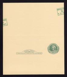 UY15, UPSS #MR25k Mint UNFOLDED, R w/Diagonal SPLIT Surhcrage Position #14 from sheet of 20