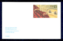 UX152 UPSS# S165 15c Chicago Orchestra Hall Mint Postal Card