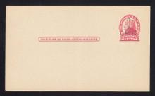 UX33 UPSS# S45-26, Minneapolis Surcharge, Mint Postal Card