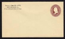 U261 UPSS # 691 2c Brown on Amber, Mint Entire, CC