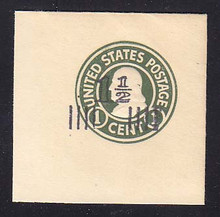 U515a 1 1/2c on 1c Green on White, die 2, Mint Full Corner, 50 x 50