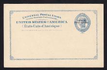 UX13 UPSS# S16Sp-1 2c Blue Liberty Head, Overprinted Universal Postal Congress