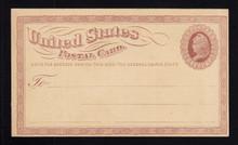 UX1 UPSS# S1d 1c Liberty Head, Large Watermark Clean Mint Postal Card, hinge on back, Big-Hole Damage SP23