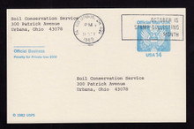 UZ3 UPSS# O3 14c Official Mail, blue Used Postal Card, 1989 Use Should Be POSTAGE DUE