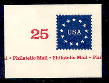 U614 25c Star in Perforated Square, Mint Full Corner