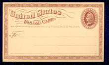 UX1 UPSS# S1d 1c Liberty Head, Large Watermark Clean Face Postal Card, Big-Hole Damage SP23