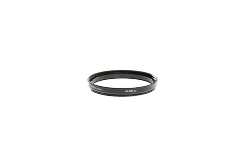 Zenmuse X5 Series Balancing Ring for Panasonic 15mm f/1.7 ASPH Prime Lens