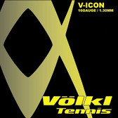 Volkl V-Icon 16g Natural Gut String Set