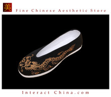 Kung Fu Martial Arts Tai Chi Shoes Deluxe Hand Sew Sole Soft Cushion #104