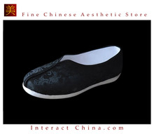 Kung Fu Martial Arts Tai Chi Shoes Deluxe Hand Sew Sole Soft Cushion #204