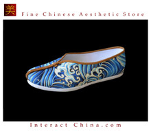 Kung Fu Martial Arts Tai Chi Shoes Deluxe Hand Sew Sole Soft Cushion #406