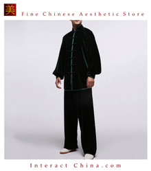 Flowing Unisex Velvet Suit for Tai Chi and Leisure Time in Chinese Style #104