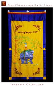"""100% Handcraft Cotton Tibetan Drape Door Panel Curtain 35x71"""" Wall Hanging #105"""