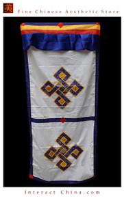 """100% Handcraft Cotton Tibetan Drape Door Panel Curtain 35x71"""" Wall Hanging #114"""