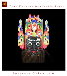 Chinese Drama Home Wall Decor Opera Mask 100% Wood Craft Folk Art #103 Pro Level