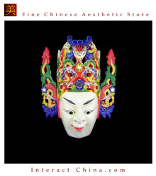 Chinese Drama Home Wall Decor Opera Mask 100% Wood Craft Folk Art #111 Pro Level
