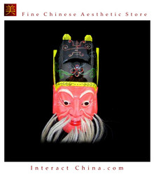 Chinese Drama Home Wall Decor Opera Mask 100% Wood Craft Folk Art #113 Pro Level