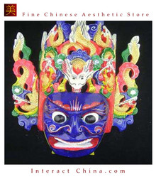 Chinese Drama Home Wall Decor Opera Mask 100% Wood Craft Folk Art #122 Pro Level