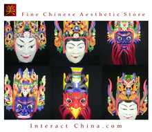 Chinese Drama Home Wall Decor Opera Mask 100% Wood Craft Folk Art #119-124 6 Role