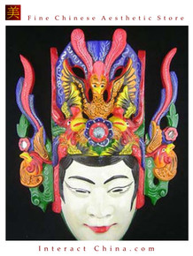 Chinese Drama Home Wall Decor Opera Mask 100% Wood Craft Folk Art #125 Pro Level